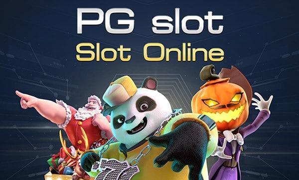 Pgslot,pg slot เครดิตฟรี